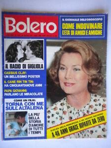Bolero-1573-Grace-Cinquetti-Monroe-Tedesco-Cassius-Clay-Rotolo-Gemma-rin-tin-tin