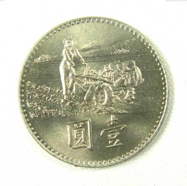 China Republic Of Taiwan Yuan 1969 F A O For Sale Online Ebay