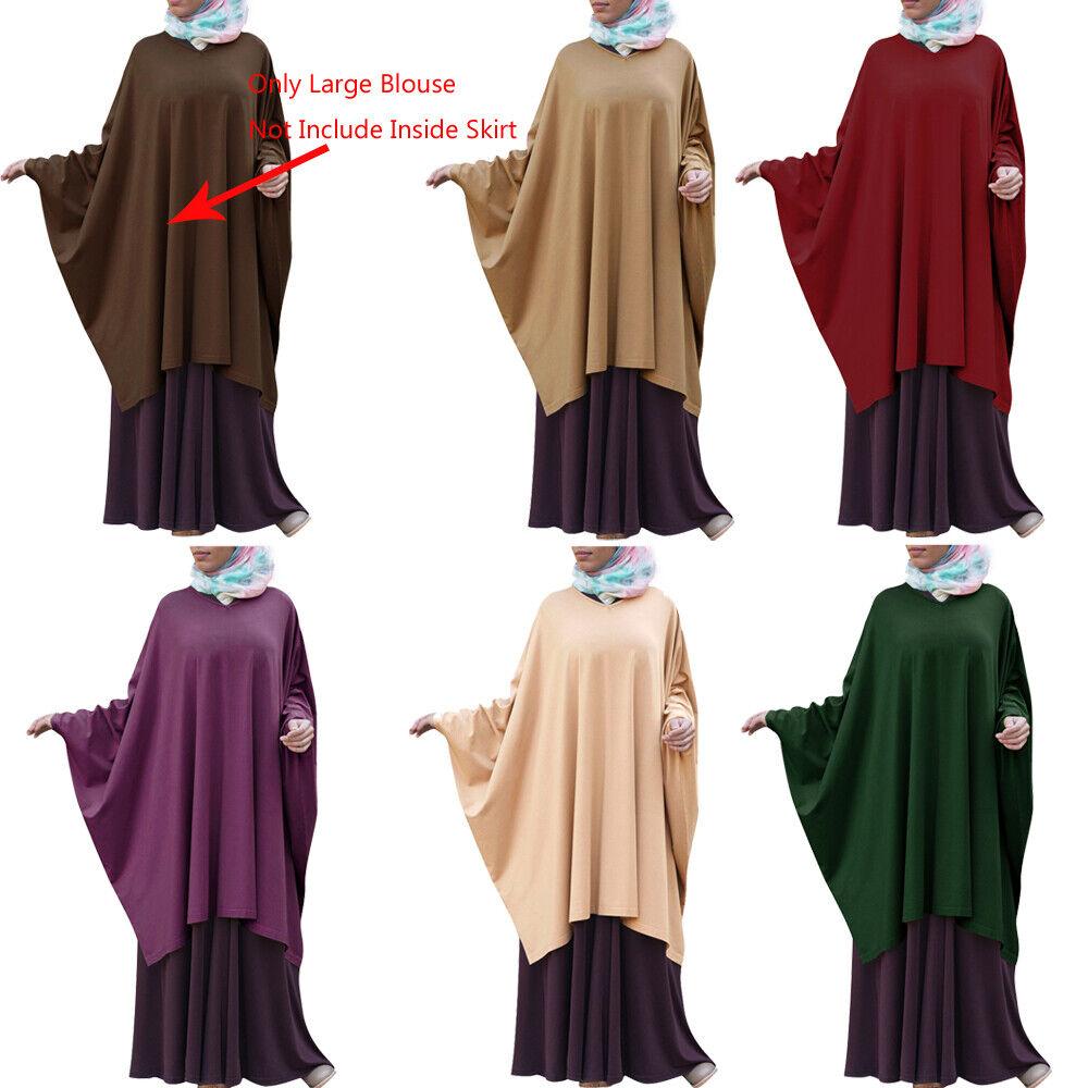 One Piece Amira Large Khimar Muslim Abaya Prayer Jilbab Burqa Niqab Clothes Robe
