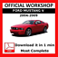 />/> OFFICIAL WORKSHOP Manual Service Repair Ford Mustang V 2004-2009