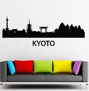 Kyoto Wall Stickers Japan City Oriental Travel Room Decor Vinyl - Wall decals city