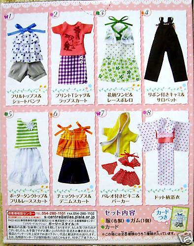 Re-Ment 1//6 Blythe Cloth Girly Style Set of 8 Retired