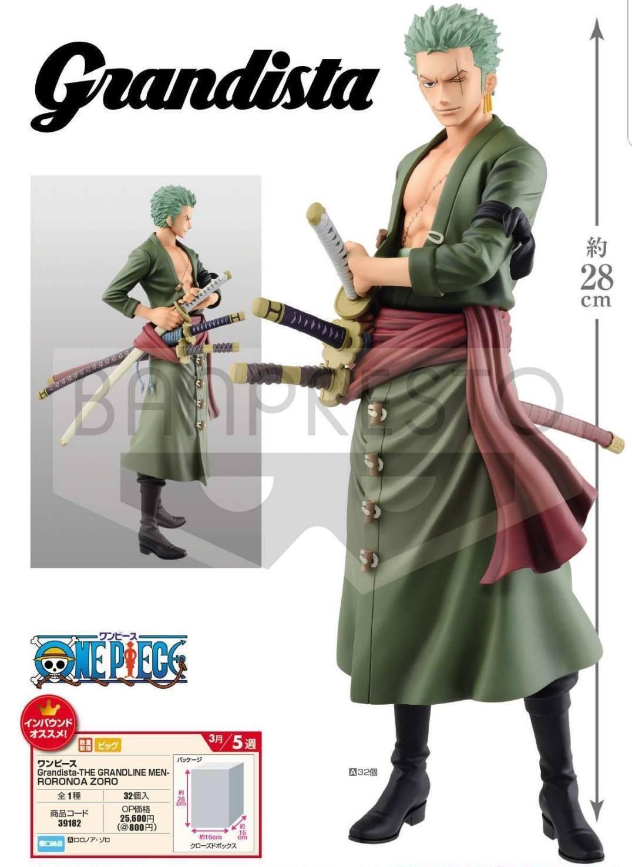 PRE-ORDER One Piece Roronoa Zoro Grandline Grandista Banpresto  Figure Figurine