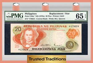 TT PK 150a* 1970s PHILIPPINES 20 PISO PMG 65 EPQ GEM UNCIRCULATED!