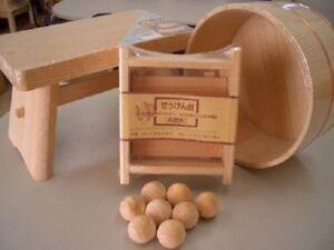Hinoki-Onsen-Wash-Oke-Soap-Dish-Hinoki-Bath-Stool-Fragrant-Ball-Ver-Small