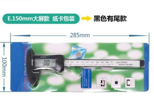 Plastic^Carbon Fiber Caliper Measurement Tool Electronic Digital Vernier Caliper