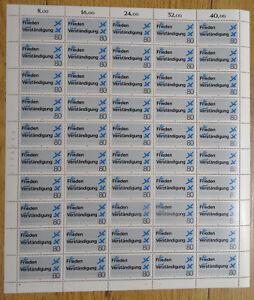 Bund-1231-postfrisch-Bogen-LUXUS-Formnummer-1-BRD-1984-Frieden-MNH-full-sheet