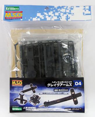 Model/_kits Kotobukiya M.S.G Heavy Weapon Unit 04 Grave Arms NON scale AF27 SB