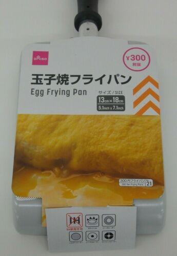 Daiso Japan Egg Frying Pan Tamagoyaki Omelet