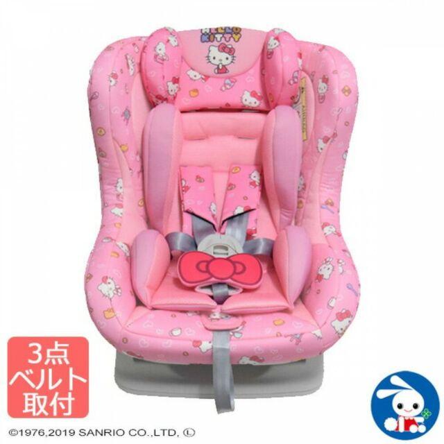 Sanrio O Kitty Pink Car Safety Seat, Pink Toddler Car Seat