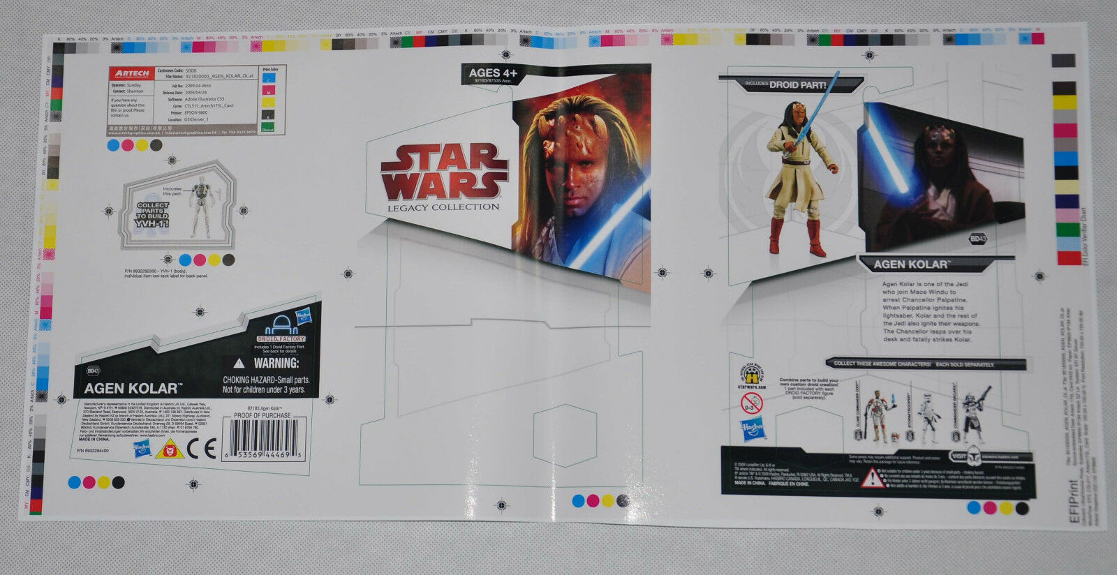 Star wars Legacy collection Agen Kolar  proof card sheet predotype  5