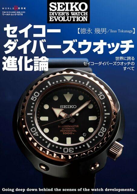 SEIKO Divers watch evolution World Mook 1078 Magazine Book mechanism photo