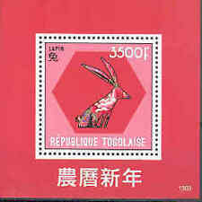TOGO 2013 LUNAR NEW YEAR OF THE RABBIT SOUVENIR SHEET MINT NH
