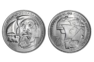 #rm# 7,50 Euro Commemorative Portugal 2019 - Fernao De Magalhaes Emballage De Marque NomméE