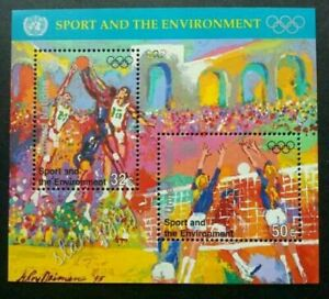 [SJ] United Nations Sport And Environment 1996 Games Basketball (ms) MNH