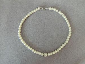 Uhren & Schmuck Hochzeitsschmuck Schneidig Edle Perlen Halskette Filigrane Strassperle Hochzeit Braut Fest Feier Ball SchöNe Lustre