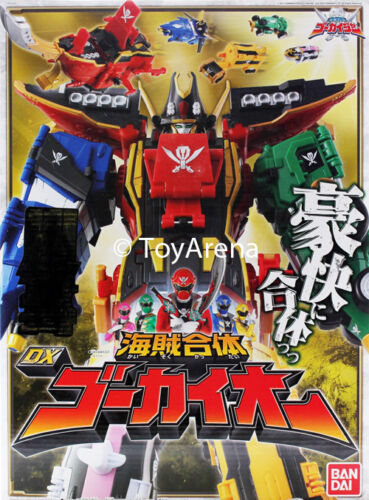 Power Rangers Kaizoku Sentai Gokaiger Gokai-Oh megazord figurine Bandai