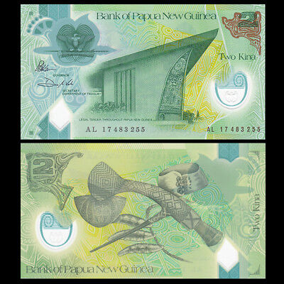UNC 2000 note 25th COMM Low serial number Papua New Guinea 5 Kina P-22