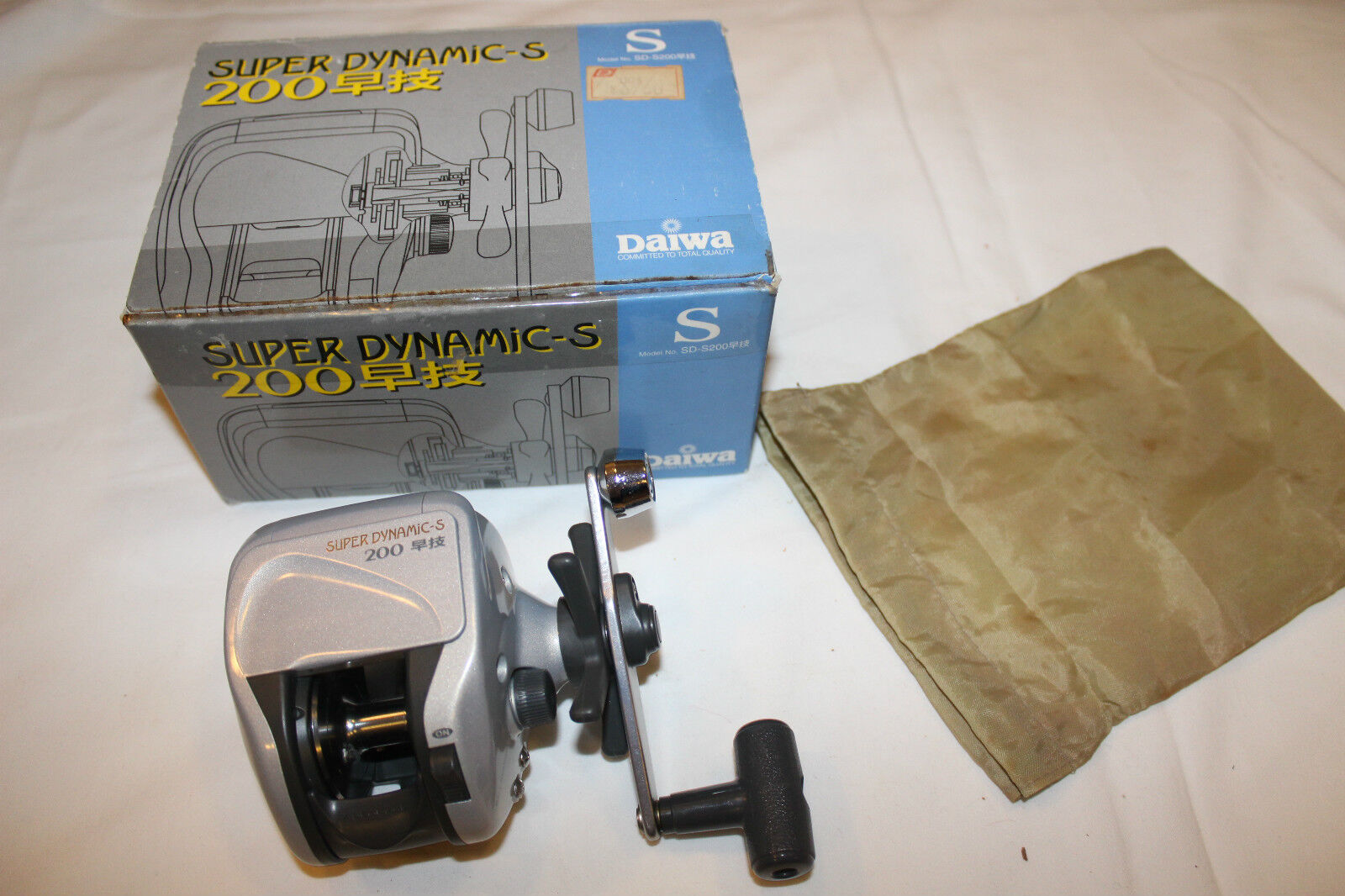 DAIWA  SUPER DYNAMIC S-  200 BOOTSROLLE-MADE IN  JAPAN -Nr 200  floor price