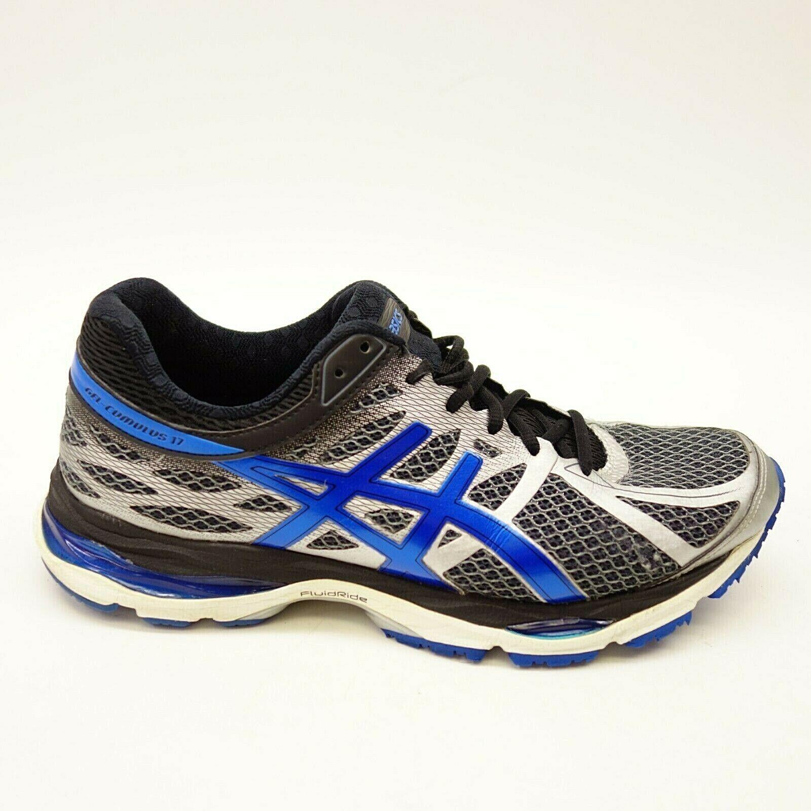 Adidas Sneaker CLIMACOOL, 42 43, US 9, Vintage Sportschuhe