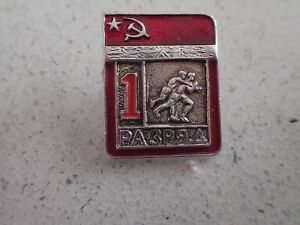 Genuine-USSR-Soviet-Russian-Sporting-Achievement-PA3RPA-Label-Pin-Badge-Lot-2