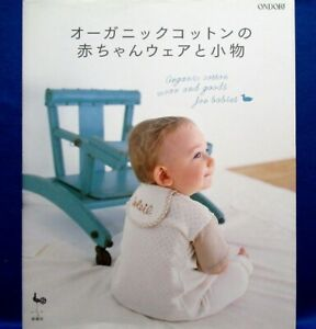 COTON-BIO-baby-039-s-Wear-amp-marchandises-japonais-Sewing-Craft-Pattern-Book