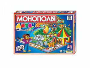 Details About Ukrainian Language Kids Monopoly Board Game Cyrillic Jr Junior Youth Family