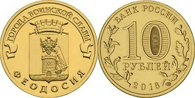 10 rubles 2016 Russia Towns of Martial Glory PETROZAVODSK UNC
