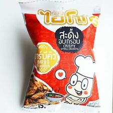 Hiso Crispy Small Crickets Thai Insect Bug High Protein Non Fried Snack 15 g