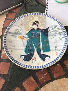 1990-Ketsuzan-Kiln-Poetic-Visions-of-Japan-LEAVES-Geisha-Plate