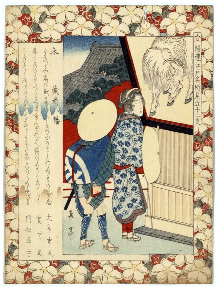 8059.Japanese woman looking at painting.second person.POSTER.art wall decor