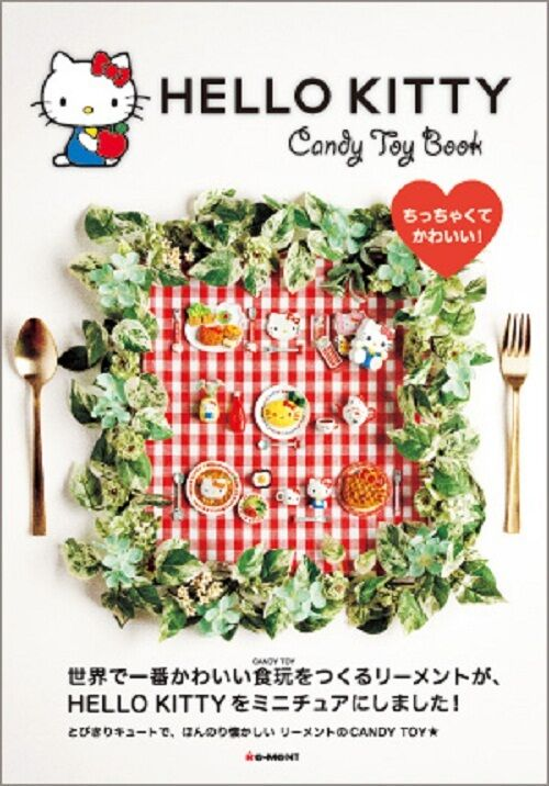 Rare Re-ment Hello Kitty Candy Toy Book