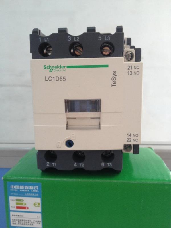 Fst  New in box Schneider LC1D65F7 LC1D65F7C 110VAC