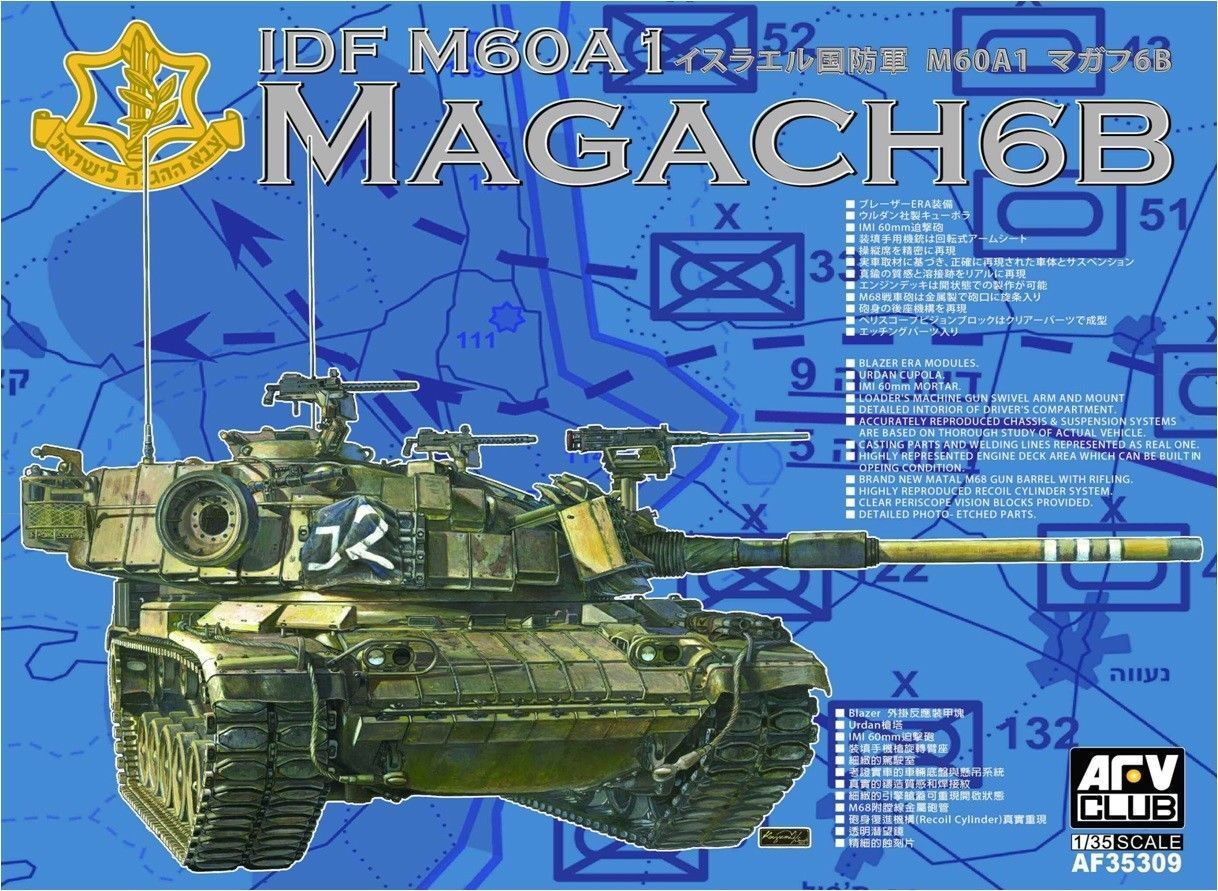 1 35 AFV Club IDF M60A1 Magach 6B
