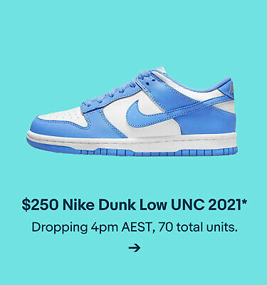 $250 Nike Dunk Low UNC 2021*