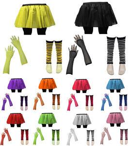 80/'s Neon UV Leg Warmers Gem Beads Hen Dance Fancy Dress Party Costumes For Tutu