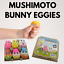 Mushimoto-Bunny-Eggie-Soft-Velvet-Texture-Squishy-6-Eggs-Colorful-Stress-Relief miniature 5