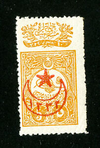 Turkey-Stamps-397-Fresh-OG-LH-Scott-Value-67-50