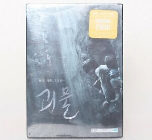 THE-HOST-Bong-Joon-ho-RARE-Korean-Region-Code-3-NTSC-DVD-Sealed-NEW