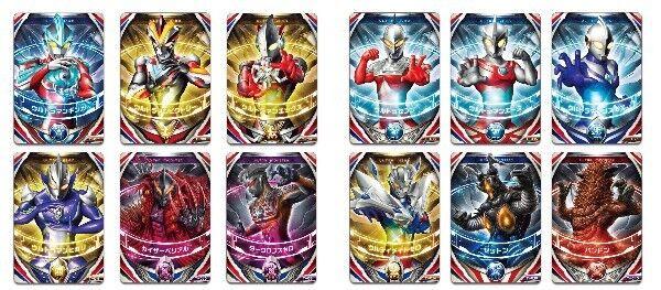 Neu Bandai Ultraman Orb Ultra Fusion Karte Spezial Set 1 & 2 2017 für Dx Orbling
