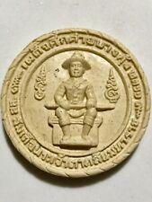 KING TAKSIN PHRA LP RARE OLD THAI BUDDHA AMULET PENDANT MAGIC ANCIENT IDOL#1