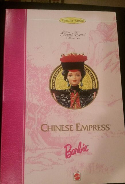 Barbie Collector Edition Chinese Empress