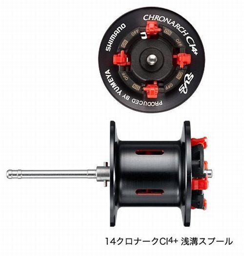 Shimano Yumeya 14 Chronarch Ci4 + Seicht Spule