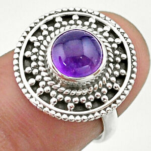 2.43cts Solitaire Natural Purple Amethyst 925 Sterling Silver Ring Size 6 T41427