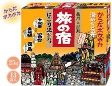 Hot Spring Salt Bath Powder 25g 13 pack ONSEN  TABINOYADO from Japan