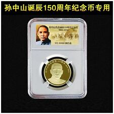 China 5 Yuan Commemorative Coin 2016 Sun Yat Sen 150th Birthday in Box (UNC)