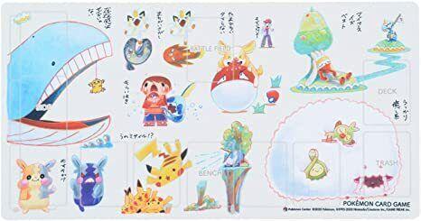 "Pokemon Center Original card game rubber play mat /"".. not/"" Pokemon..."