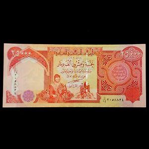 25 000 Iraqi Dinar 1 Note