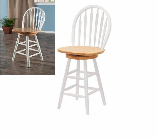 Wooden Swivel Bar Stool Counter Seat High Chair Clic Back Wood 24in Height