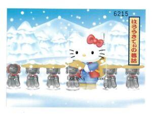 Guyana 2001 - Hello Kitty Snowfall - Stamp Souvenir Sheet - MNH